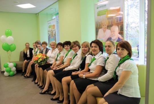 Сбербанк отдел кадров омск