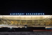 b5a5c4b25 Красноярский аэропорт может получить имя Хворостовского, Сурикова или  Астафьева · «