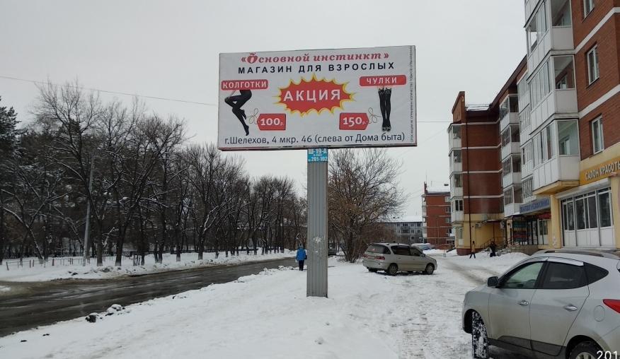 Порно русски когда растает снег эротика
