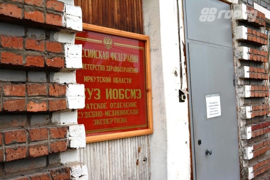 воспитателя важно как закрыть ип иркутска область удачу