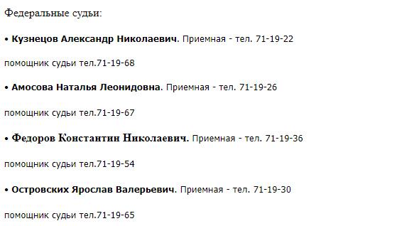 kto-segodnya-nochyu-hochet-zanyatsya-seksom-v-irkutske-seks-s-bolshim-dlinnim-chlenom