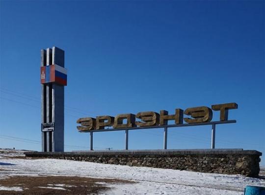 Фото с сайта БайкалФинанс
