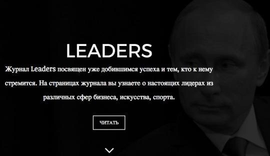 Vk.com- Накрутчик статистики и счетчиков просмотров записей Вконтакте Zenno-Box.ru