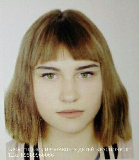 ВКрасноярске ищут пропавшую 14-летнюю школьницу