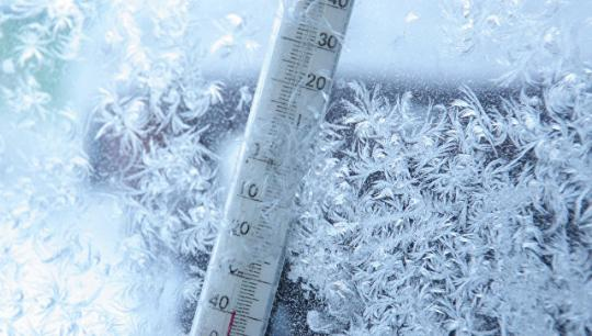 ВИркутской области 15ноября ожидаются резкие похолодания до-40°C.