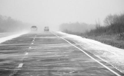 На выходных в Иркутской области ожидается ухудшение погоды