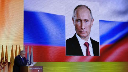 «Справедливая Россия» поддержит В.Путина навыборах президента
