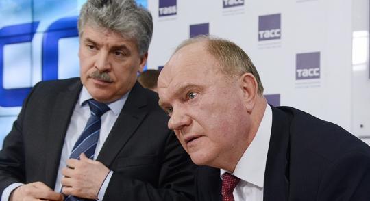 Областные отделения КПРФ поддерживают выдвижение Геннадия Зюганова впрезиденты