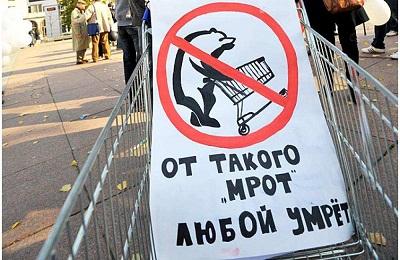 В РФ с1января увеличился МРОТ