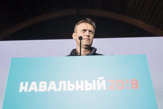 ВКрасноярске несостоится митинг Алексея Навального