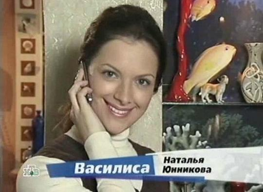 vasilisa-mihaylova-golaya