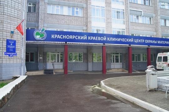 ВКрасноярске создается центр трансплантации костного мозга для детей