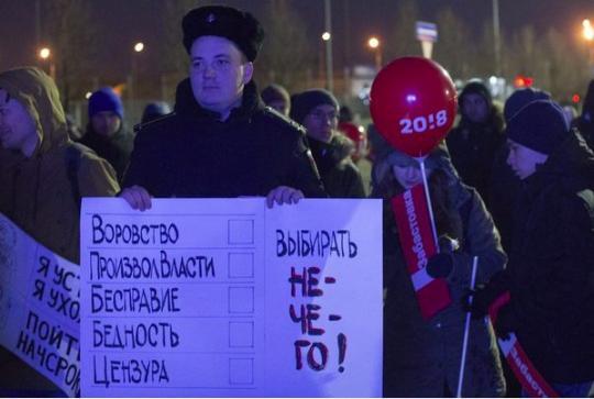 Экс-главу московского штаба Навального арестовали на15 суток