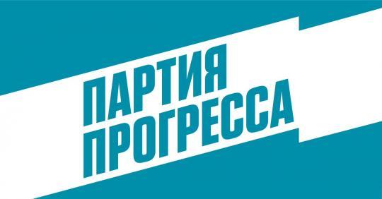 Партия Навального начала седьмую регистрацию вМинюсте