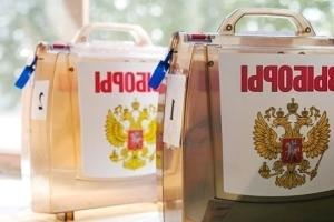 Картинки по запросу выборы фарс хакасия картинки