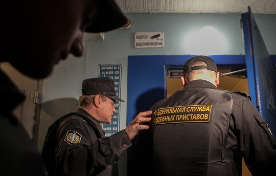 Выезд изстраны из-за долгов запрещен практически 3 млн граждан России