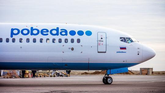 Авиабилеты для пенсионеров по казахстану