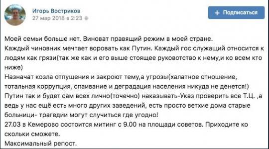 """Результат пошуку зображень за запитом """"Востриков дал интервью"""""""