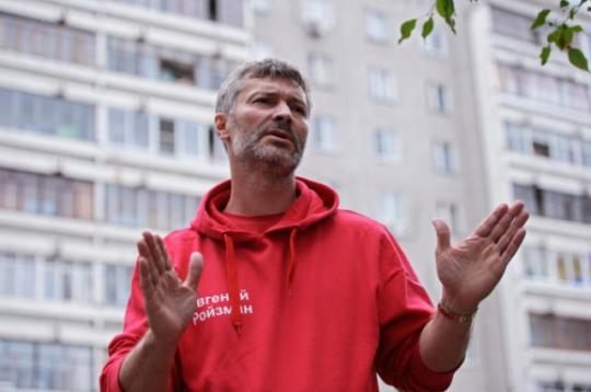 Ройзман неисключил вариант защиты прямых выборов главы города Екатеринбурга через суд