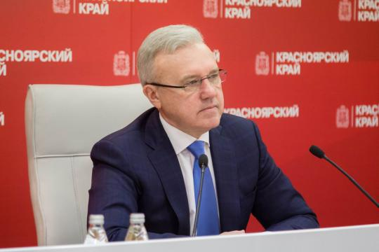 Врамках КЭФ подписано соглашение между Красноярским краем, Хакасией иТувой