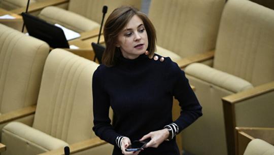 Единороссы обсудят «разные варианты» поПоклонской, неподдержавшей пенсионный маневр