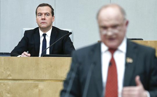 Государственная дума приняла закон оповышении НДС
