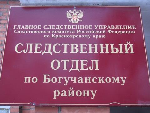 Арестован красноярский депутат Ефимов, подозреваемый вполучении взятки в10 млн руб.